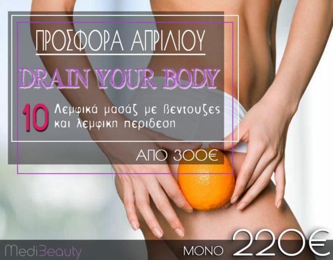 drain your body